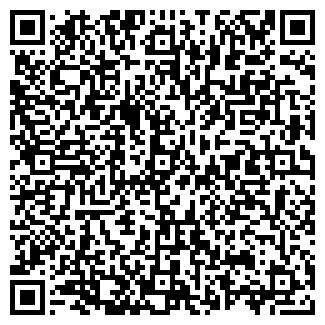 QR-код с контактной информацией организации ОАО ЦЕНТРГАЗ