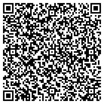 QR-код с контактной информацией организации ЭЛЕГАНТ КАФЕ-БАР-МАГАЗИН