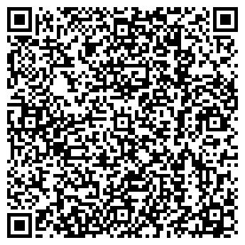 QR-код с контактной информацией организации РЕМСТРОЙМОНТАЖ СУ ЗАО