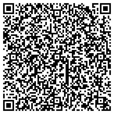 QR-код с контактной информацией организации СТРОИТЕЛЬНО-МОНТАЖНЫЙ ПОЕЗД № 535