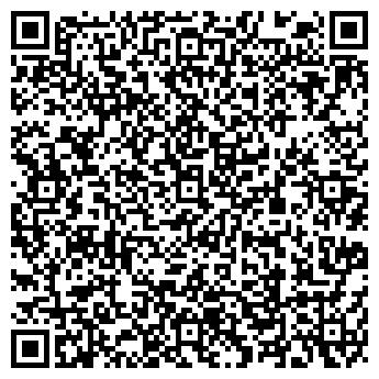 QR-код с контактной информацией организации СТРОЙМЕХАНИЗАЦИЯ МАЗ