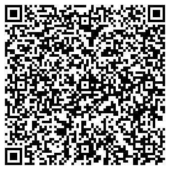 QR-код с контактной информацией организации ТУЛАСПЕЦМОНТАЖСТРОЙ