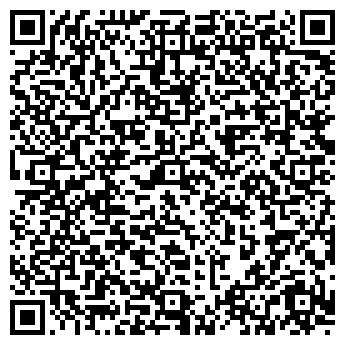 QR-код с контактной информацией организации ТУЛАСТРОЙСЕРВИС ООО