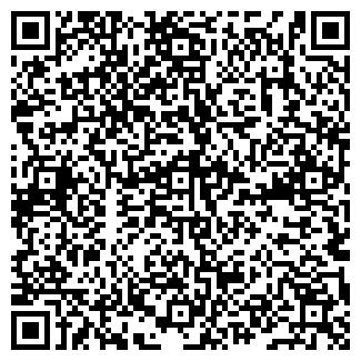 QR-код с контактной информацией организации СТРОЙИНВЕСТ СК ООО