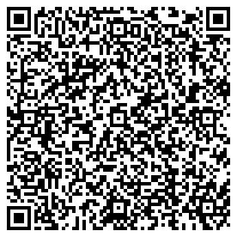 QR-код с контактной информацией организации ООО СПЕЦАВТОМАТИКАСЕРВИС