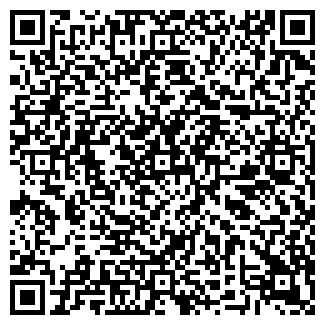 QR-код с контактной информацией организации ООО СПЕЦГАЗ