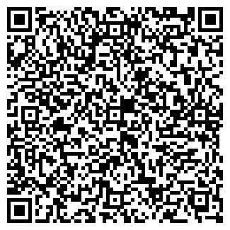 QR-код с контактной информацией организации ТЕХНОТЕСТ