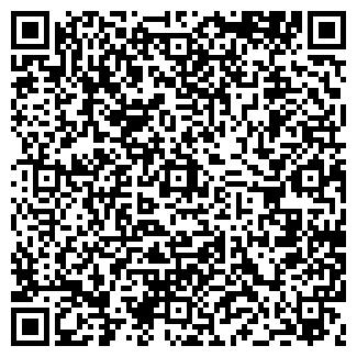 QR-код с контактной информацией организации ТУЛПЭК ООО