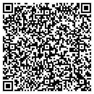 QR-код с контактной информацией организации ЭЛИТА ТОО
