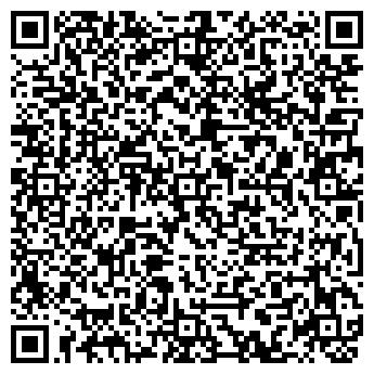QR-код с контактной информацией организации НАРОДНЫЙ СУД ПОС. КОСАЯ ГОРА