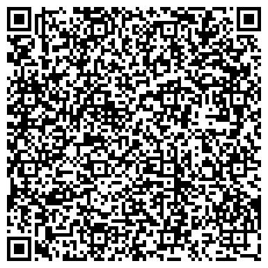 QR-код с контактной информацией организации ЭЛЬДОРАДО ФИРМЕННЫЙ МАГАЗИН ДЛЯ МОЛОДЕЖИ