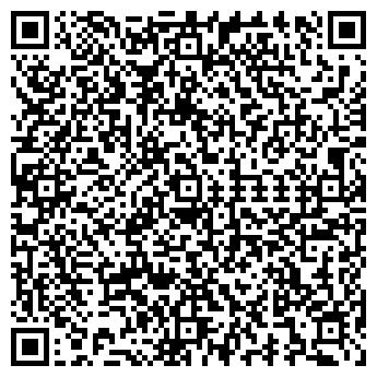 QR-код с контактной информацией организации ЭПСИЛОН ТОО