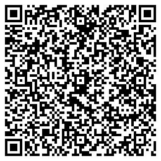 QR-код с контактной информацией организации ЭРА ПК