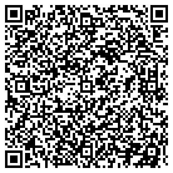 QR-код с контактной информацией организации УНИВЕРСАМ ВОЛЖСКИЙ