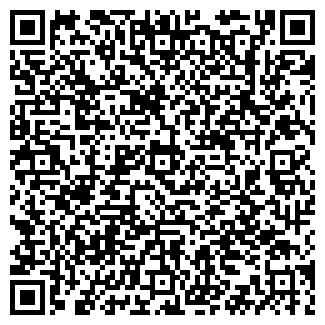 QR-код с контактной информацией организации ООО ЮНОСТЬ, КАФЕ