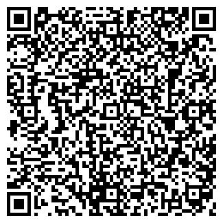 QR-код с контактной информацией организации № 275 ПМК