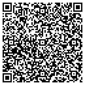 QR-код с контактной информацией организации ООО ЖЕМЧУЖИНА