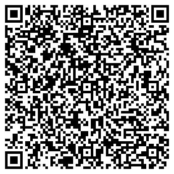 QR-код с контактной информацией организации АЛЬФА СТУДИЯ ТД БОРИСОГЛЕБСКИЙ