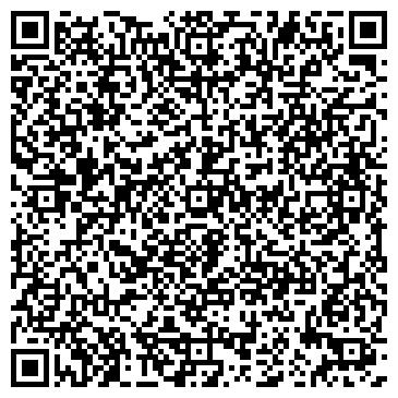 QR-код с контактной информацией организации АЭЛИТА ЦЕХ ЛИМОНАДНЫХ НАПИТКОВ