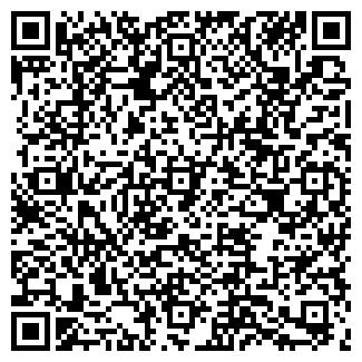 QR-код с контактной информацией организации ВИКТОРИЯ,