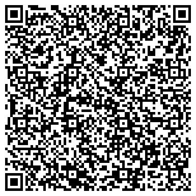 QR-код с контактной информацией организации ПРОИЗВОДСТВЕННО-СТРОИТЕЛЬНОЕ УПРАВЛЕНИЕ СМУ-3, ООО
