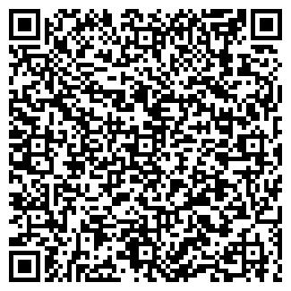 QR-код с контактной информацией организации ЭСТОРАЛ ТОО
