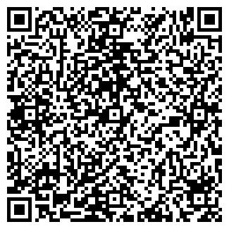 QR-код с контактной информацией организации ООО РАББЕРСКОМ