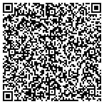 """QR-код с контактной информацией организации ОАО Торговый Дом  """"ТМЗ"""""""