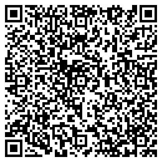 QR-код с контактной информацией организации ТУТАЕВО, ОПХ, ГУП