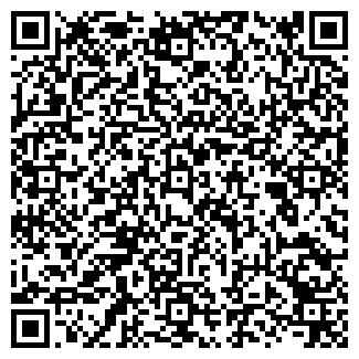 QR-код с контактной информацией организации КОВАЛЬ