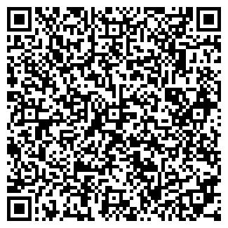 QR-код с контактной информацией организации ФАРТ КОМПАНИЯ