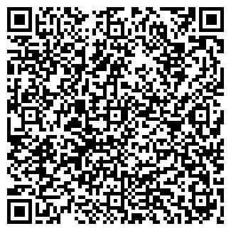 QR-код с контактной информацией организации ЯНГУЛЬ ПК