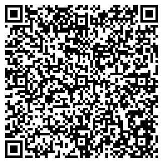 QR-код с контактной информацией организации ООО ЕДИНЕНИЕ