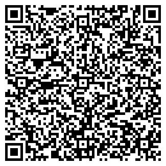 QR-код с контактной информацией организации Р.Т.М. СХПК
