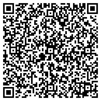QR-код с контактной информацией организации ОБЛОВСКИЙ ЭЛЕВАТОР, ОАО
