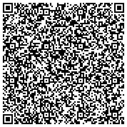 QR-код с контактной информацией организации ФБУЗ «Центр гигиены и эпидемиологии в Тамбовской области» в городе Уварово, Уваровском, Мучкапском, Ржаксинском   и Инжавинском районах