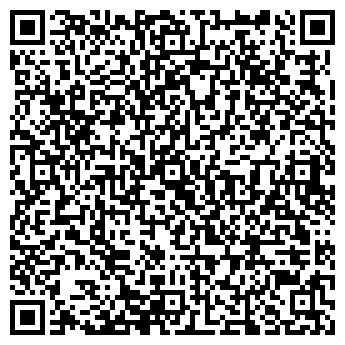 QR-код с контактной информацией организации ВЕРХНЕ-ШИБРЯЙСКАЯ УЧАСТКОВАЯ БОЛЬНИЦА