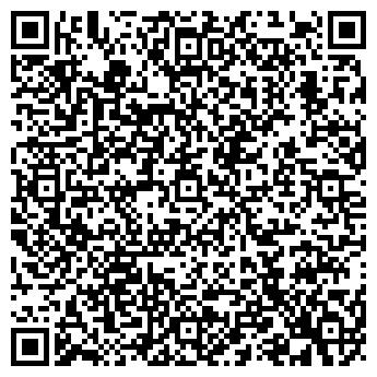 QR-код с контактной информацией организации УВАРОВОХИМСТРОЙ, ОАО