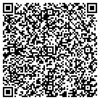 QR-код с контактной информацией организации ПАВЛОДАРСКАЯ УЧАСТКОВАЯ БОЛЬНИЦА