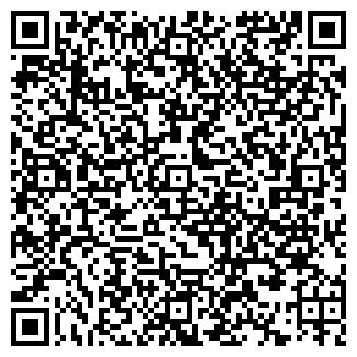 QR-код с контактной информацией организации СТРОИТЕЛЬ ПКФ