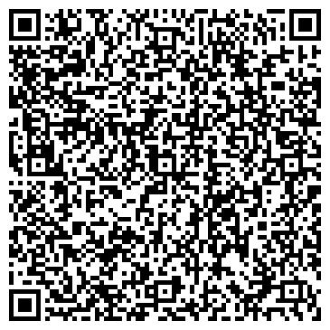 QR-код с контактной информацией организации УВАРОВСКАЯ ЦЕНТРАЛЬНАЯ РАЙОННАЯ