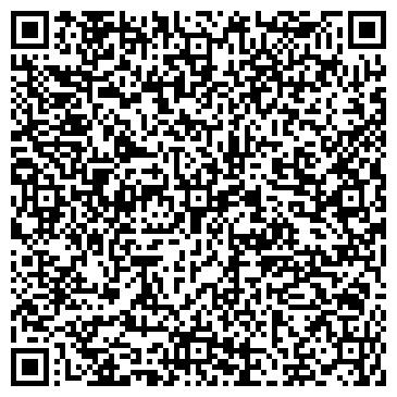 QR-код с контактной информацией организации АЗИЯ-ТУР ТУРИСТИЧЕСКОЕ АГЕНТСТВО