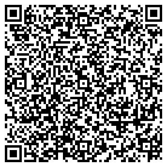 QR-код с контактной информацией организации УВАРОВСКОЕ ЖКХ ММПП