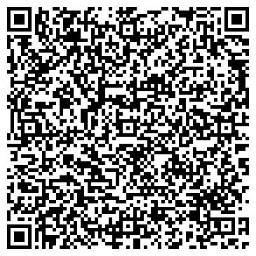 QR-код с контактной информацией организации УГЛИЧСКОЕ РЕКЛАМНОЕ АГЕНТСТВО