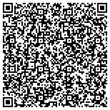 QR-код с контактной информацией организации ПРОИЗВОДСТВЕННОЕ УПРАВЛЕНИЕ ПО ОБСЛУЖИВАНИЮ ЖИЛОГО ФОНДА