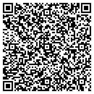 QR-код с контактной информацией организации ООО ТОЧНОСТЬ