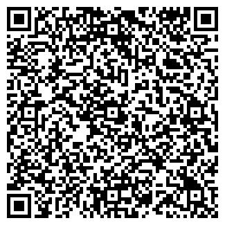 QR-код с контактной информацией организации АЛТЫНОВО СПК