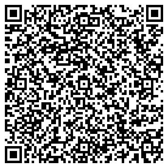 QR-код с контактной информацией организации ЗВЕЗДА ЧАСОВОЙ ЗАВОД