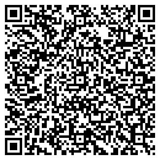 """QR-код с контактной информацией организации Магазин """"КВАНТ"""""""