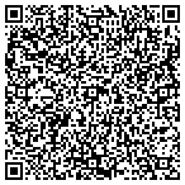 QR-код с контактной информацией организации УГЛИЧСКИЙ ПИЩЕВОЙ КОМБИНАТ ПО